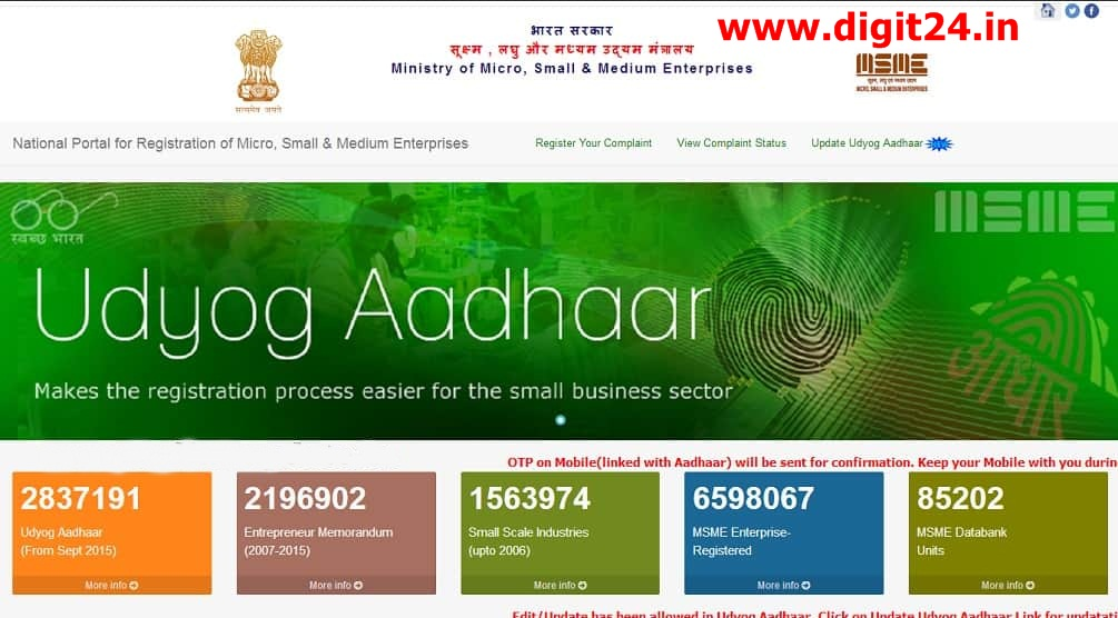 Udyog Aadhaar Registration – Process, Documents Required, Benefits ...